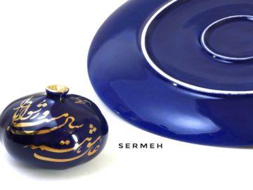 persian-pottery