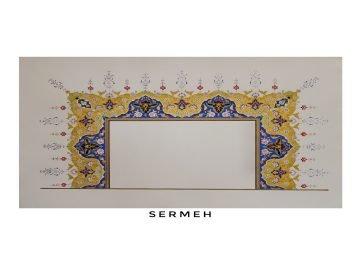 Illuminated Manuscript(Tazhib)