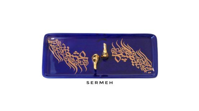 persian-Hand Craft Ceramic